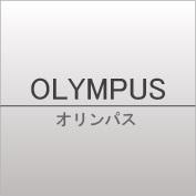 orympus