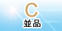 rank_c
