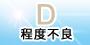 rank_d