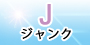 rank_j