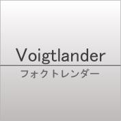 voigtlander